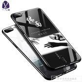 蘋果7plus手機殼潮牌個性創意iphone7硅膠七八8男女新款玻璃硬殼『韓女王』