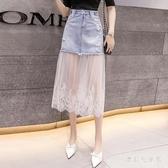 網紗半身裙女夏裝2020新款高腰修身顯瘦百搭中長款拼接a字牛仔裙 yu12756『寶貝兒童裝』
