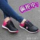 春季新女鞋平底休閒鞋女款輕便透氣跑步鞋旅游鞋運動鞋子 蘿莉小腳丫