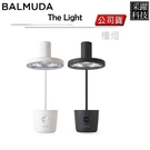 BALMUDA The Light L0...