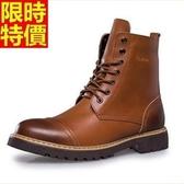 真皮中筒靴-英倫潮流加絨皮革牛皮男馬丁靴3色67q41[巴黎精品]