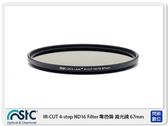 送USB 小米風扇 STC IR-CUT 4-stop ND16 Filter 零色偏 減光鏡 67mm (67,公司貨)