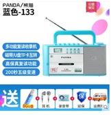 復讀機 PANDA/熊貓6502錄音機磁帶機學生英語學習機教學用卡帶機收錄機收 城市科技DF