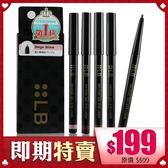 LB 超極限持久抗暈眼線膠筆 0.12g【BG Shop】4色供選/最短效期:2020.01.01