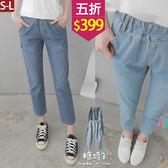 【五折價$399】糖罐子反摺造型口袋縮腰牛仔長褲→預購(S-L)【KK6513】