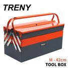 TRENY 雙把手三層鐵製工具箱 中 42cm