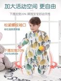 兒童睡袋睡袋嬰兒秋冬款加厚春秋分腿四季通用寶寶睡袋兒童小孩冬季防踢被lx 新年禮物