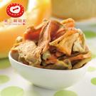 第二顆鈕釦DL.哈蜜瓜乾(130g/盒,共四盒)﹍愛食網