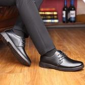 皮鞋皮鞋男秋季透氣商務正裝工作鞋男士韓版休閒鞋黑色婚鞋潮男鞋子 聖誕節
