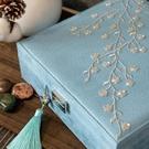 雙層絨布首飾盒古風中式刺繡簡約手飾品盒收納盒珠寶盒化妝盒禮物 設計師