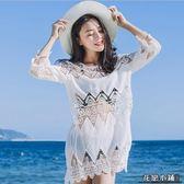 防曬衣 韓版中長款海邊度假沙灘防曬衣女鏤空鉤花白色蕾絲罩衫薄外套