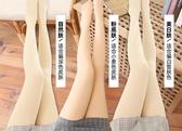 秋褲女 絲襪女春秋款光腿神器薄裸感防勾絲秋冬肉色打底褲連褲襪中厚加絨