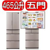 R-T25JG(W)微波爐市價4990元★SHARP夏普【SJ-XF47BT-T】《465公升》日本原裝五門冰箱