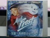 影音專賣店-V14-036-正版VCD*電影【天啊!我把傑克變雪人了】-麥可基頓*凱莉普蕾絲頓
