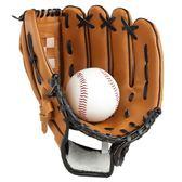 送棒球 加厚 內野投手棒球手套 壘球手套 兒童少年成人全款