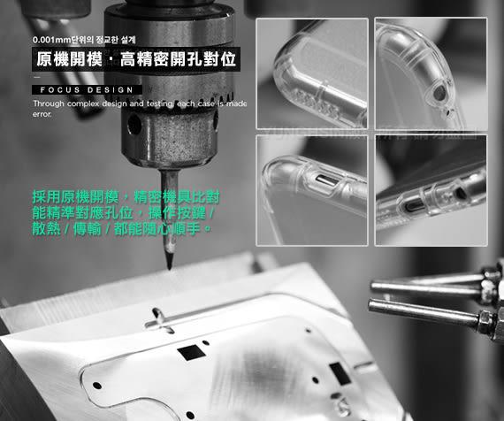 XM  SONY Xperia XA1 Ultra 6吋 強化防摔抗震空壓手機殼
