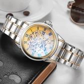 手錶男士全自動機械錶男錶鏤空時尚潮流夜光防水男腕錶