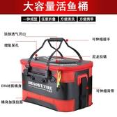 新品釣魚箱釣魚桶魚箱活魚桶魚護桶eva折疊釣箱加厚水桶裝魚桶漁具用品LX