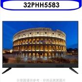 飛利浦【32PHH5583】32吋電視 優質家電