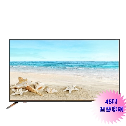 【SHARP】45吋 FHD智慧連網液晶電視《2T-C45AE1T》全新原廠保固