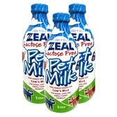寵物家族-【3罐組】ZEAL真致-紐西蘭犬貓專用鮮乳 (不含乳糖)1000ml