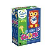 智高教具系列-貓頭鷹教學鐘#8020【顏色隨機出貨】智高積木 GIGO 科學玩具 (購潮8)
