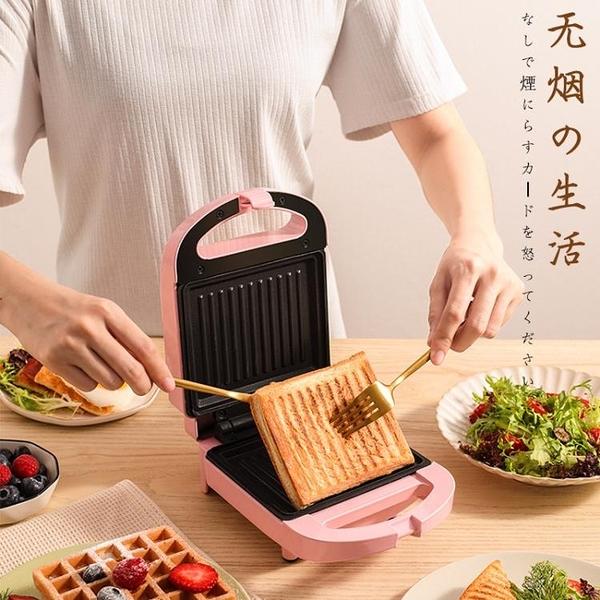 兒童早餐三明治機家用輕食華夫餅機多功能雙面加熱吐司壓烤麵包機 潮流衣舍