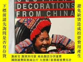 二手書博民逛書店ETHNIC罕見COSTUMES AND CLOTHING DE