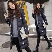 羽絨外套 中長款-流行獨特加厚保暖女夾克2色73it169[時尚巴黎]