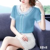 雪紡上衣女2020夏裝新款韓版寬鬆洋氣襯衫遮肚娃娃領超仙短袖襯衣 LF3339『易購3C館』