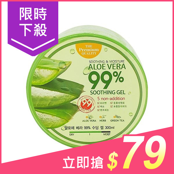 韓國 Beloved&Co 蘆薈99%超補水修護保濕凝膠(300ml)【小三美日】蘆薈膠 $99