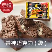 【豆嫂】日本零食 雷神巧克力袋裝(多口味)