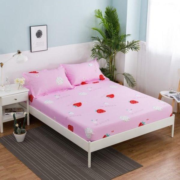 加大雙人床保護套1.5防塵床笠床罩單件床墊