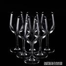 耐威紅酒杯 歐式高腳杯 無鉛水晶玻璃杯 家用大號葡萄酒杯套裝6只