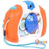 英紛兒童照相機寶寶可愛趣味數碼小照相機玩具可拍照打印男孩禮品