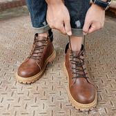 馬丁靴男韓版高筒鞋男士潮流沙漠皮靴短靴男靴中筒工裝靴子男 盯目家