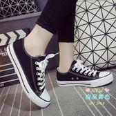 帆布鞋 男春季低筒學生韓版潮流板鞋布鞋情侶百搭休閒運動鞋小白鞋 5色 35-44