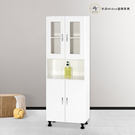 【米朵Miduo】四門塑鋼浴室櫃 收納櫃 防水塑鋼家具(寬64.5X深33X高184公分)