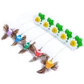 電動蝴蝶小鳥玩具逗貓棒貓咪玩具自動逗貓神器斗貓棒貓轉盤旋轉盤   居家物語