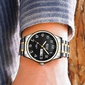 雙日歷男士老人手錶防水大錶盤數字中老年人錶學生電子石英錶男錶