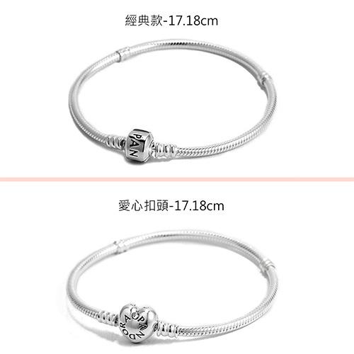 Pandora 潘朵拉 經典925純銀手鍊手環(17/18cm)