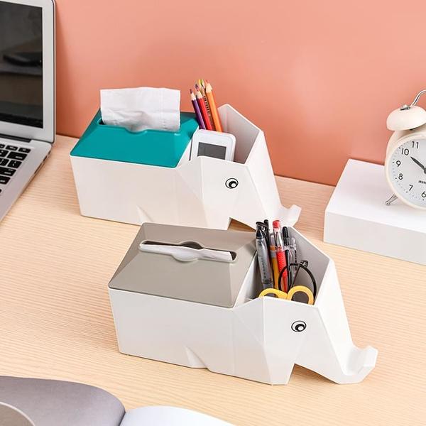 大象紙巾盒創意可愛桌面收納抽紙盒客廳家用創意簡約