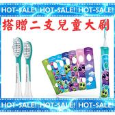 【搭贈大刷頭共3大+1小】Philips Sonicare HX6322+HX6042 飛利浦 兒童專用 音波電動牙刷