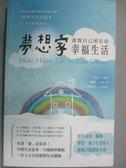 【書寶二手書T9/心靈成長_IFV】夢想家:落實你相信的幸福生活_美米