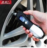 淩匠多功能高精度數顯輪胎氣壓表安全錘應急燈BS17072『樂愛居家館』