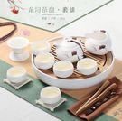 設計師美術精品館日式小茶盤茶具套裝特價整...