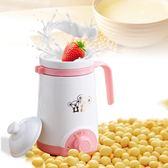 陶瓷迷你辦公室養生杯牛奶加熱杯旅行煮粥杯電燉杯燒水杯電熱水杯   極客玩家  igo  220v