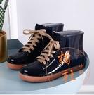 雨季雨鞋防水防滑時尚塑膠鞋【橘社小鎮】