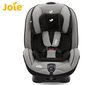 【奇哥】Joie stages 0-7歲成長型安全座椅-灰