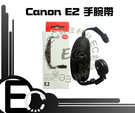 【EC數位同 Canon 佳能FE2 手腕帶 減壓手腕帶 固定帶 穩定手持相機